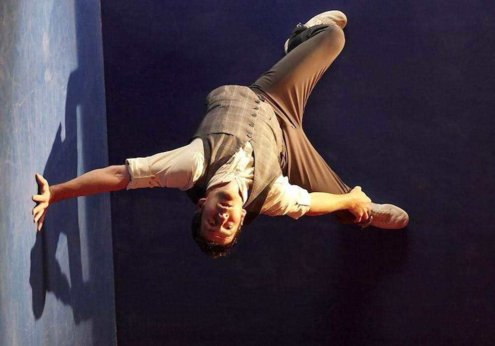 LEO: The Anti-Gravity Show gallery image